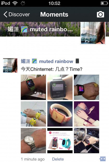 Michelle Proksell: WeChat.