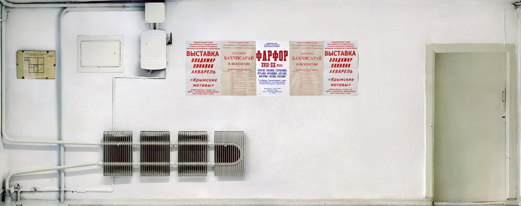 Stena radiatorja (Radiator Wall), 2009, inkjet tisk na 306 gramski foto papir Hahnemühle, 150 x 380 cm.