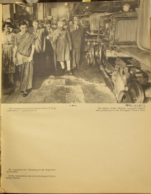 Slika 2. Indijski predsednik vlade se spoznava s proizvodnjo v tovarni traktorjev v Stalingradu. Št. NML 60873 v albumu »Džavaharlal Nehru v Sovjetski zvezi« (Moskva: Državna založba za likovno umetnost, 1995). Reprodukcija z dovoljenjem knjižnice Nehru Memorial Library, New Delhi.