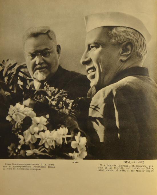 Slika 4. N. A. Bulganin, predsednik Sveta ministrov ZSSR, in Džavaharlal Nehru, indijski predsednik vlade, na osrednjem moskovskem letališču. Št. NML-60848 v albumu »Džavaharlal Nehru v Sovjetski zvezi« (Moskva: Državna založba za likovno umetnost, 1995). Reprodukcija z dovoljenjem knjižnice Nehru Memorial Library, New Delhi.