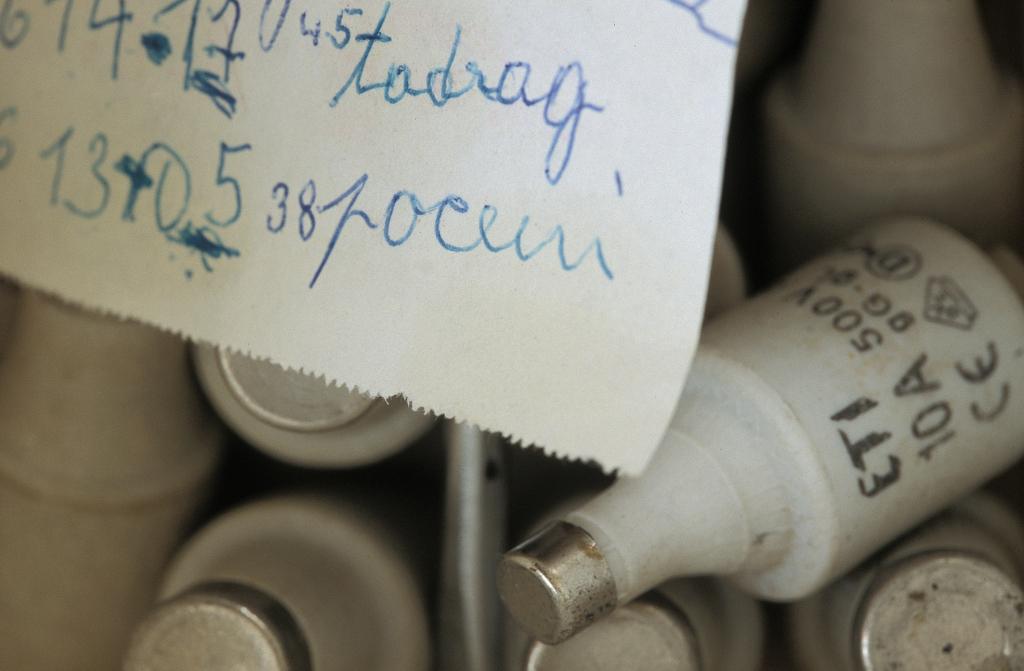 Boštjan Pucelj, iz serije Babi, 2005, 14/58. © Boštjan Pucelj