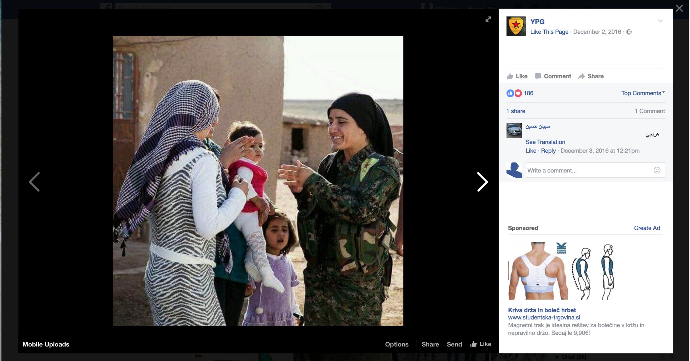 YPG Facebook. Zajem zaslona: 2017-01-08 ob 11.32.15